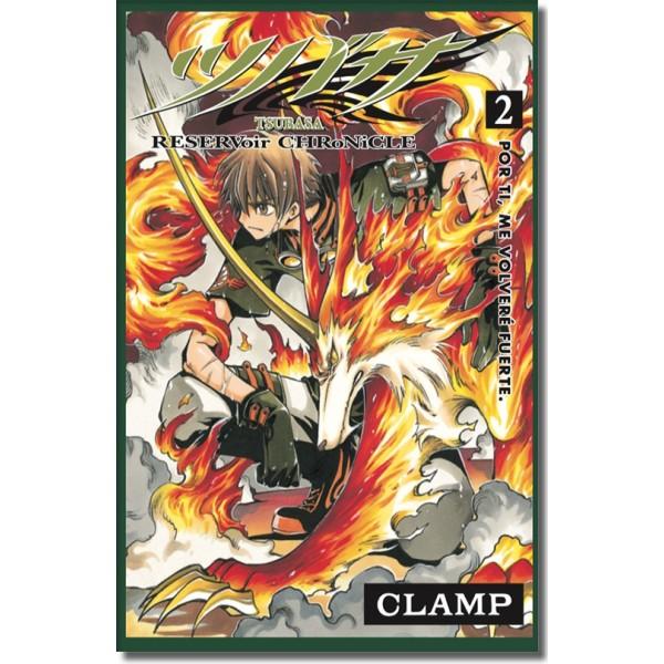 HELLRAISER N°17