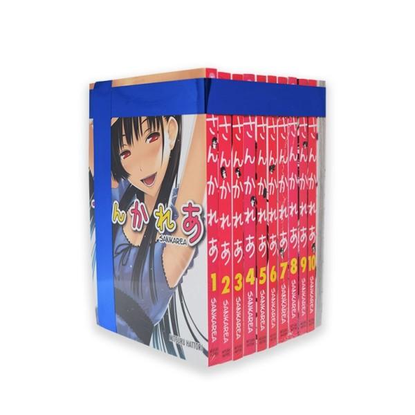 DRIFTER N° 7-A