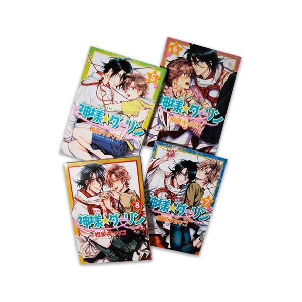 GEARS OF WAR  N° 4-B (PORTADA MATE)