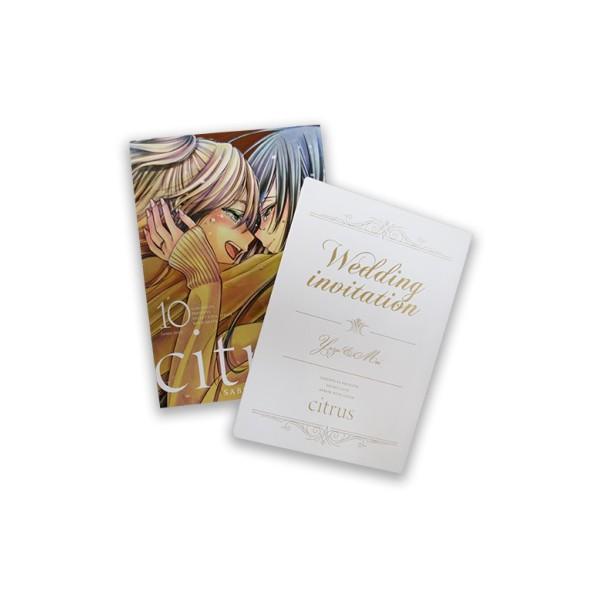 BLACK SCIENCE N° 6