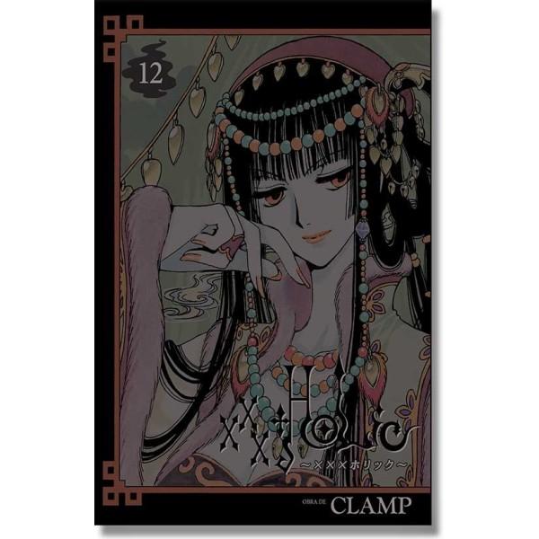 CHEW N° 12-A