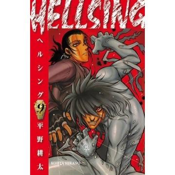 SIN CITY N°5