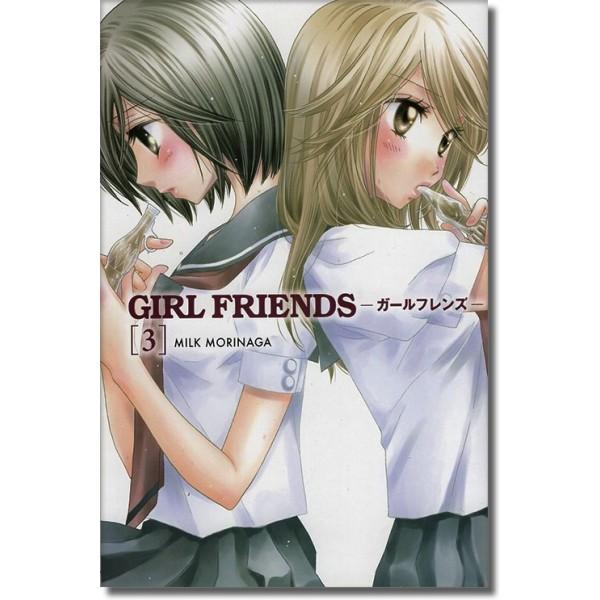 SPAWN N°200-A