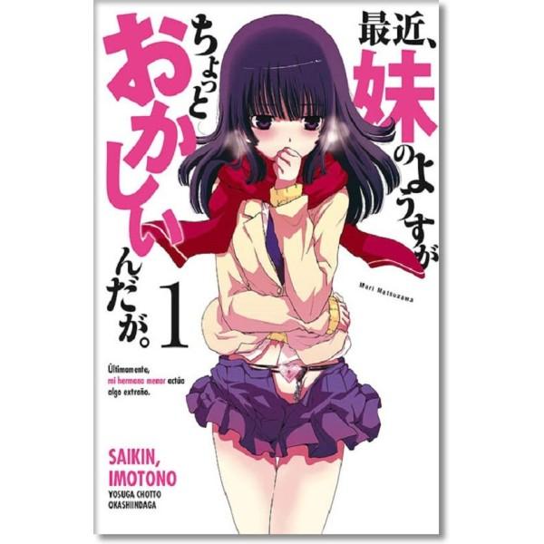 SPAWN N°220-A