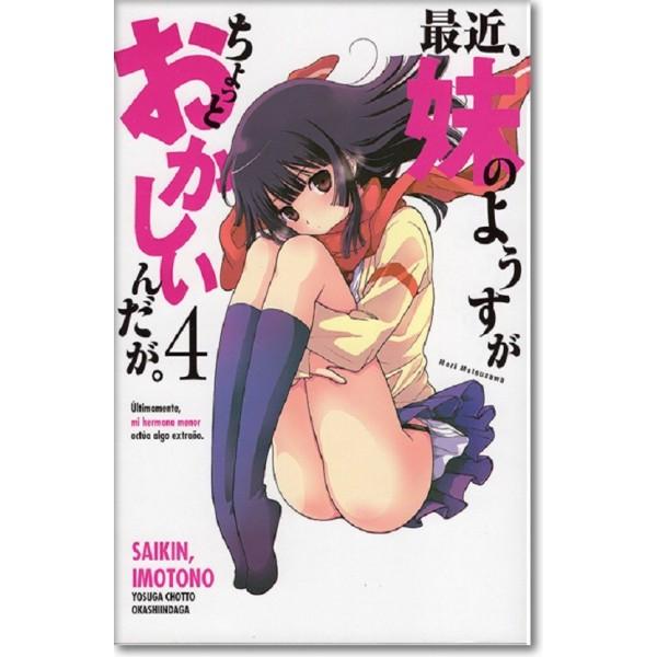 STRANGERS IN PARADISE N°3-AZUL