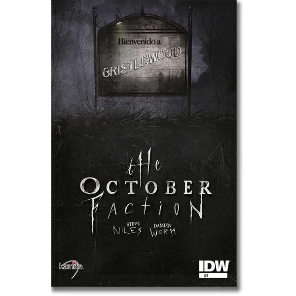 JUGHEAD N°3-B